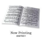 【チューバ楽譜】 テューバ協奏曲/Concerto for Tuba (1976)
