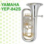 YAMAHA ヤマハ ユーフォニアム YEP-842Sユーフォ響け!ユーフォニアムユーフォニウム ※送料無料