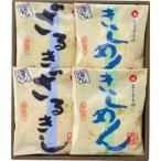 宮きしめん 宮ざるきしめん 4食 (夏季限定商品)