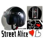 レビュー書いて 送料無料 Street Alice QP-2 スモールロー ジェットヘルメット ブラックハート