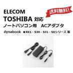 ELECOM エレコム ノートPC用ACアダプタ ACDC-TB1500BK