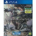 PS4 モンスターハンター:ワールド  モンハン【初回限定】防具「オリジンシリーズ」と「追い風の護石」が手に入るプロダクトコード 同梱