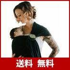 Nalakai(ナラカイ) 格別な ベビースリング−ソフトなバンブー、リネン生地−軽量な スリング−新生児、ベビー、乳幼児、幼児に だっこひも−プレゼ