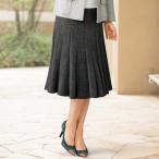 20枚ハギフレアースカート50代 60代 70代 ファッション / シニアファッション / ミセスファッション