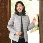 裏配色軽量ダウンジャケット 50代60代 70代 ファッション / シニアファッション / ミセスファッション