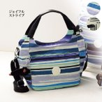 バッグ レディース / キプリング 2WAYバッグ CAROLA kipling / 40代 50代 60代 70代 ミセスファッション シニアファッション かばん 鞄