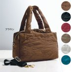 バッグ レディース / 星キルト2WAYミニボストン / 40代 50代 60代 70代 ミセスファッション シニアファッション かばん 鞄
