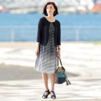 プリーツ加工ワンピースアンサンブル 50代 60代 70代 ファッション / シニアファッション 敬老の日 / ミセスファッション