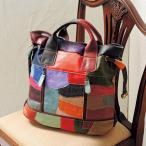 エスタシオン マルチカラーパッチワーク 3WAY バッグ Estacion / 40代 50代 60代 70代 ファッション ミセス シニア レディース 婦人 バッグ 鞄 かばん 鞄 牛革