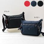 キプリング ショルダー GABBIE kipling / 40代 50代 60代 70代 ファッション シニア ミセス レディース バッグ 鞄 収納 たっぷり 大きめ ショルダー かばん