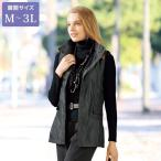 Aラインエレガンスベスト / 大きいサイズ M L LL 3L / 40代 50代 60代 70代 ファッション シニア ミセス レディース 婦人服 ベスト モノトーン シック
