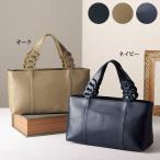 牛革エレガンス手提げ / 40代 50代 60代 70代 ファッション ミセス シニア レディース 婦人 バッグ 鞄 かばん 牛革 上質 シンプル 日本製 高級感