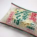 本格!沖縄そば(麺)(250g)<1人前>古謝製麺所┃宮古そば】※2018年の配達受付は終了しました ※次回は1月7日(月)以降の発送となります