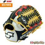 SSK 65 エスエスケイ 内野用 硬式グローブ 内野手用 グラブ 野球 グローブ 内野手 海外