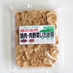 畑のお肉 焼肉・肉野菜炒め用(170g)3袋まとめ買い!【大豆ミート】