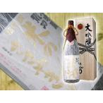「龍力」大吟醸 米のささやき YK-35 1800ml