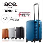 エース スーツケース ウィスクZ 32L ace. TOKYO 1-04021 日本製 旅行 機内持込み対応