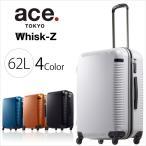 ショッピングTOKYO エース スーツケース ウィスクZ 62L ace. TOKYO 1-04023 日本製 旅行 4〜5泊