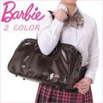 スクールバッグ バービー スクールバッグ 合皮 レディース Barbie 1-41307