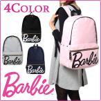 バービー リュック リュックサック レディース Barbie バービー レベッカ 1-45513