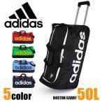 アディダス adidas ボストンキャリー ボストンバッグ 3WAY 50L ACE 1-46258