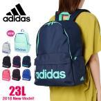 アディダス リュック リュックサック スクールバッグ 23L adidas ジラソーレ3 1-47442