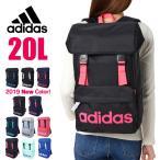 アディダス adidas  リュック リュックサック メンズ レディース 20L ジラソーレ3 1-47446