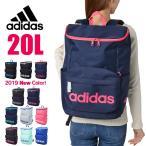 アディダス リュック スクエアリュック adidas アディダスリュック バッグ 通学 スクールバッグ 20L 1-47894