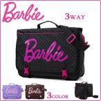 Barbie かわいい レディース リュック トートバッグ!