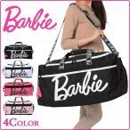 Barbie バービー ボストンバッグ 44L レニ 1-54186