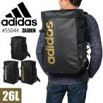 アディダス リュックサック スクエアリュック adidas 26L 大容量 通学 高校生 防水 1-55044