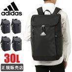 アディダス リュック adidas リュックサック 30L スクエアリュック ボックス型 大容量 レディース メンズ 防水 通学 男子 女子 1-62792