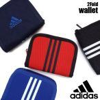 adidas アディダス 二つ折り財布 キッズ ラウンドファスナー小銭入れ ウォレットコード付き 1-57613 子供 男の子 女の子 ACE エース あすつく対応