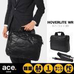 ショッピングエース acegene エースジーン ビジネスバッグ ブリーフケース 2WAY ace.gene ホバーライトWR 1-59801 A4対応 メンズ