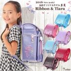 ランドセル フィットちゃん 女の子用 ランドセル ティアラ リボン 刺繍 2016 クラリーノ 11027