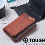 TOUGH タフ 財布 メンズ 二つ折り財布 レザーウォッシュ 縦型 55561