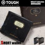 TOUGH タフ 財布 二つ折り財布 BOOKAZINE 69001 メンズ 革 バッファロー