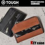 TOUGH タフ 財布 キーケース カモボックス 69052 メンズ 革 迷彩