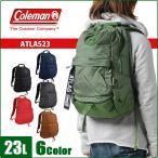コールマン リュック リュックサック バッグ 23L Coleman コールマン アトラス23 CAT5021