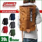 コールマン リュック リュックサック バッグ スクエア 20L Coleman アトラス クアドラ CAT5041