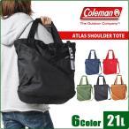 コールマン トートバッグ ショルダーバッグ 21L Coleman  ATLAS SHOULDER TOTE CAT5061