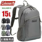 コールマン リュック リュックサック 15L WALKER 15 CBB5011