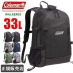 コールマン リュック リュックサック 大容量 33L コールマン Coleman WALKER 33 CBB6031