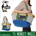 チャムス トートバッグ モンキーマジック CHUMS Monkey Magic ToteBag ch60-2072