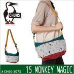 チャムス ショルダーバッグ モンキーマジック CHUMS Monkey Magic Collect Shoulder ch60-2073