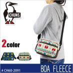 チャムス ショルダーバッグ CHUMS Boa Fleece ボアフリース ショルダー ch60-2091