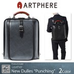 ARTPHERE アートフィアー ダレスバッグ レザー 縦型 New Dulles Punching DS4-PU ビジネスリュック