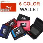 PUMA プーマ 財布 ファンデーション ウォレット F069114