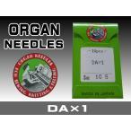 DA×1 オルガン工業用ミシン針