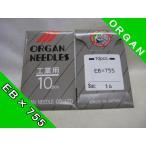 EB×755 オルガン工業用ミシン針